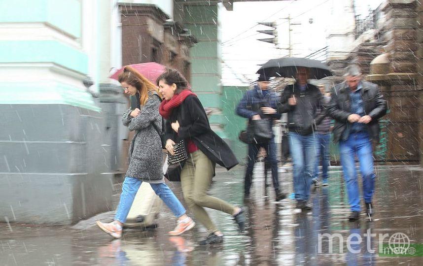 Погода в Москве. Фото Василий Кузьмичёнок