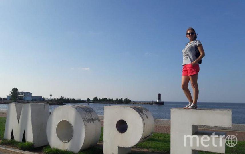 """Как я провела лето? - на море. Фото Marina, """"Metro"""""""
