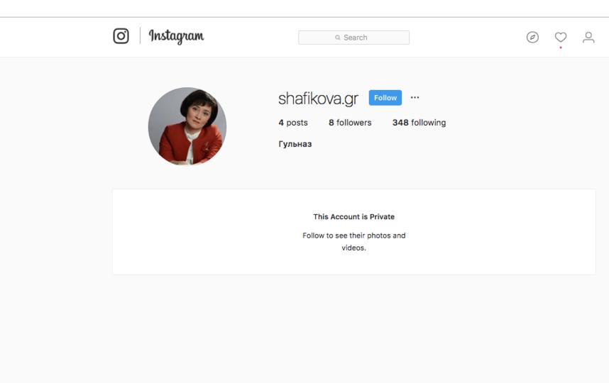 Старница министра образования Башкирии Гульназ Шафиковой в Instagram. Фото Скриншот www.instagram.com/shafikova.gr