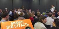 Иностранец написал книгу про русский бизнес