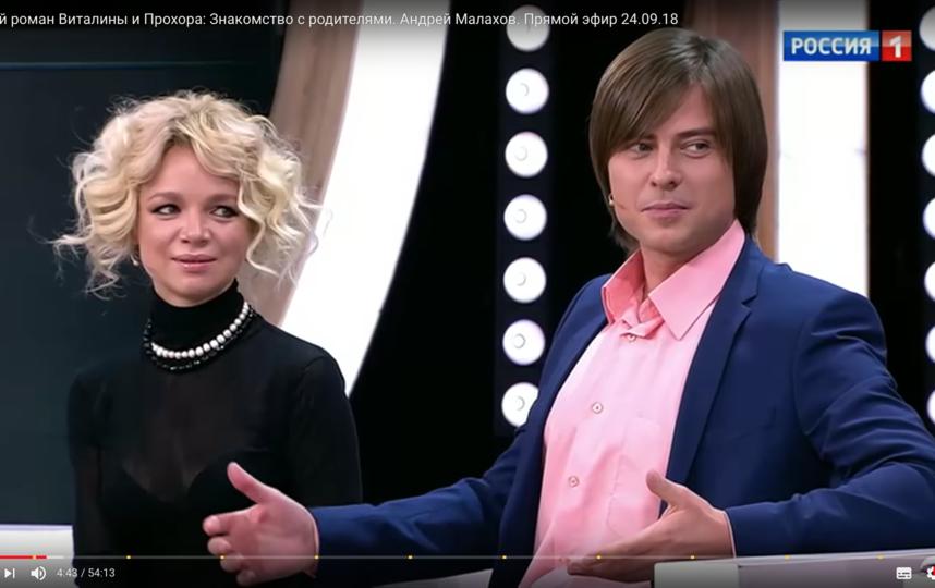 Виталина Цымбалюк-Романовская и Прохор Шаляпин. Фото Скриншот Youtube