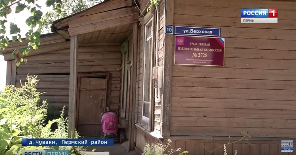 Деревня Чуваки. Фото Скриншот Youtube/watch?v=nVdxjce4r00