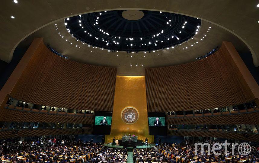 В Нью-Йорке проходит 73-я сессия Генассамблеи ООН. Фото AFP