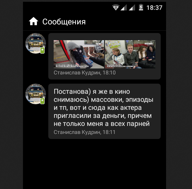 "Скриншот переписки Кудрина на ""Дваче"", который опубликовала газета ""Бумага"". Фото скриншот https://paperpaper.ru"