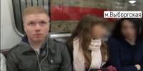 Мужчина, облитый концентратом в петербургском метро, рассказал, что видео - это фейк
