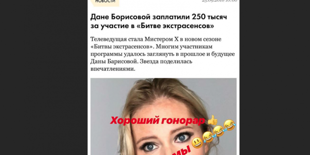 Дана Борисова, фотоархив.