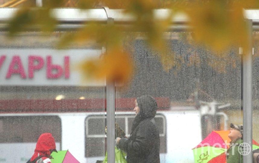 Пора доставать зонты. Фото Getty