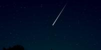 Москвичи смогут увидеть самый яркий и зрелищный звездопад осени