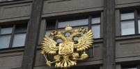 В Госдуме подготовили сборник о допинге