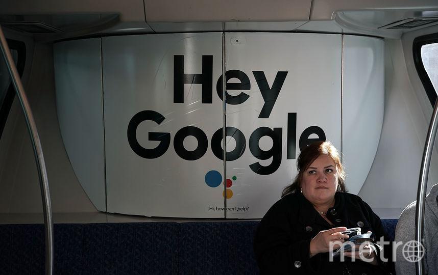 Google исполнилось 20 лет. Фото Getty