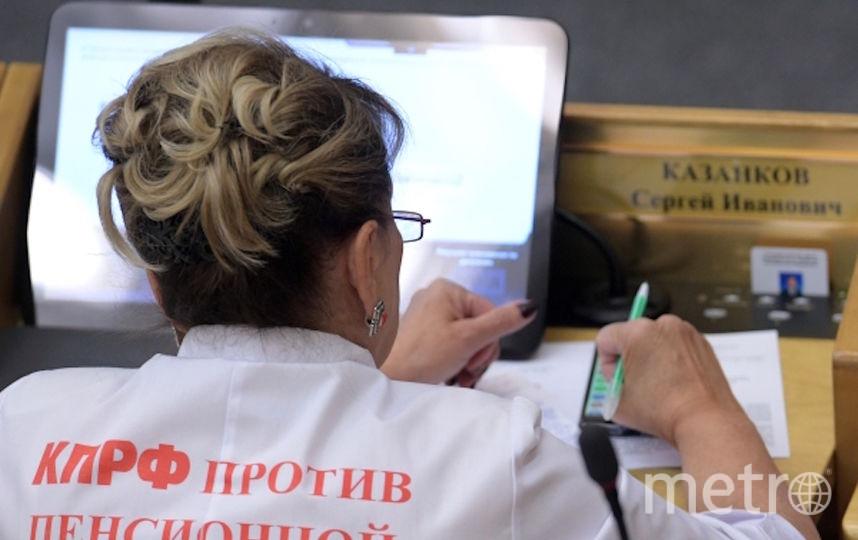 В КПРФ выступают против изменений в пенсионном законодательстве. Фото РИА Новости