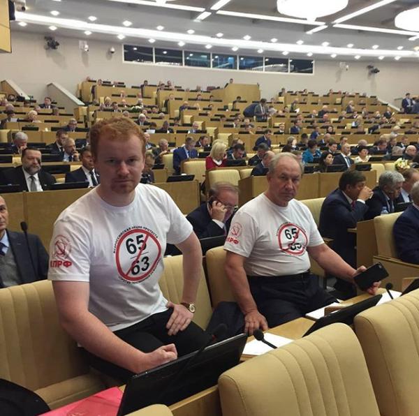 Члены КПРФ пришли на очередной заседание в Госдуме в необычных футболках. Фото Скриншот https://www.instagram.com/rashkinv/