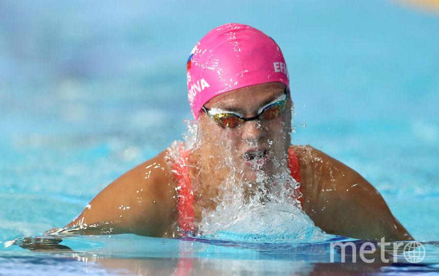 Российская пловчиха Юлия Ефимова. Фото Getty