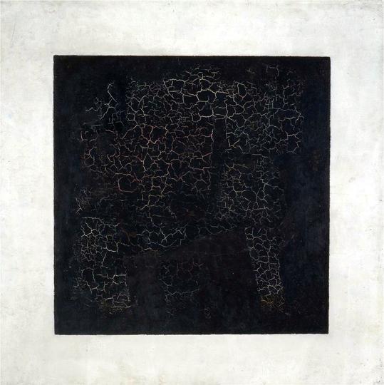 Чёрный супрематический квадрат. Фото Общественное достояние.