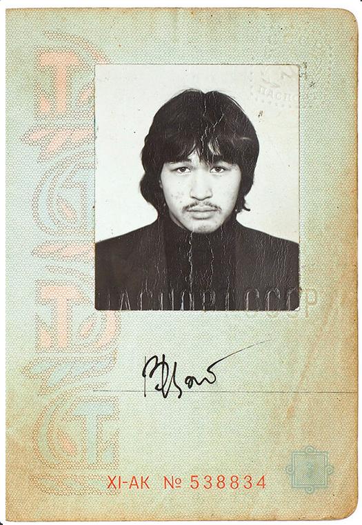 Паспорт Виктора Цоя. Фото http://www.litfund.ru