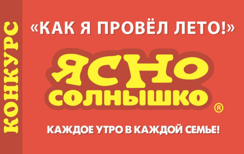 """Победитель конкурса будет объявлен в газете Metro 5 октября. Фото """"Metro"""""""