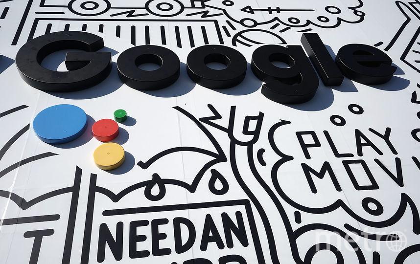 Google исполнилось 20 лет. С этим событием компанию поздравил Яндекс. Фото Getty