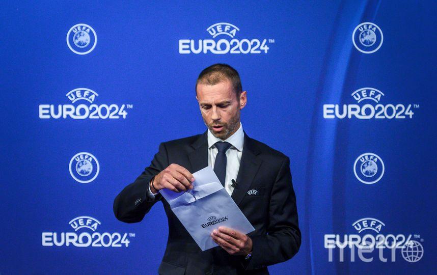 Чемпионат Европы по футболу в 2024-м году пройдёт в Германии. Фото AFP