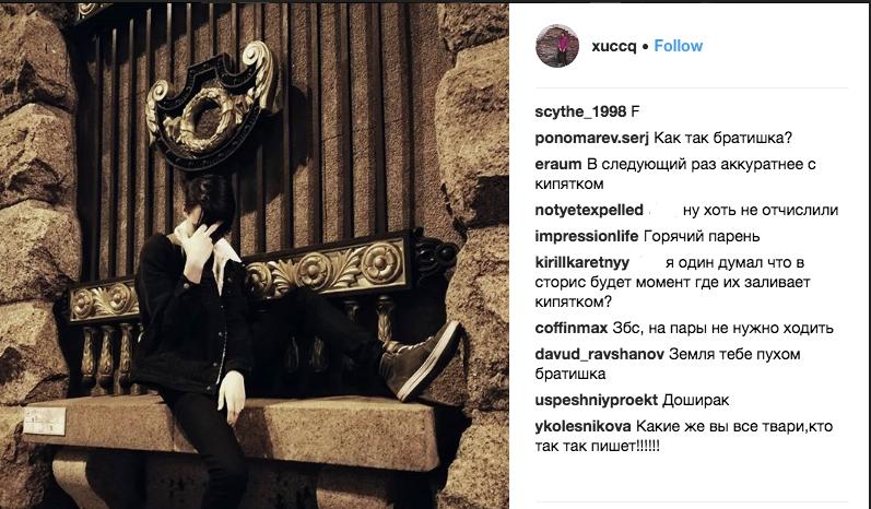 Фото со странички Андрея в Instagram.