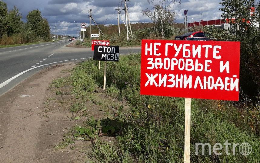 Смольный дал добро на строительство мусоросжигательного завода в Левашово. Фото spb_stop_reek, vk.com