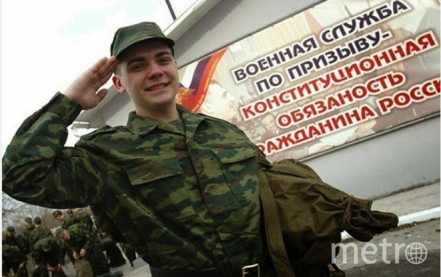 "Начался осенний призыв. Фото https://armyhelp.ru, ""Metro"""
