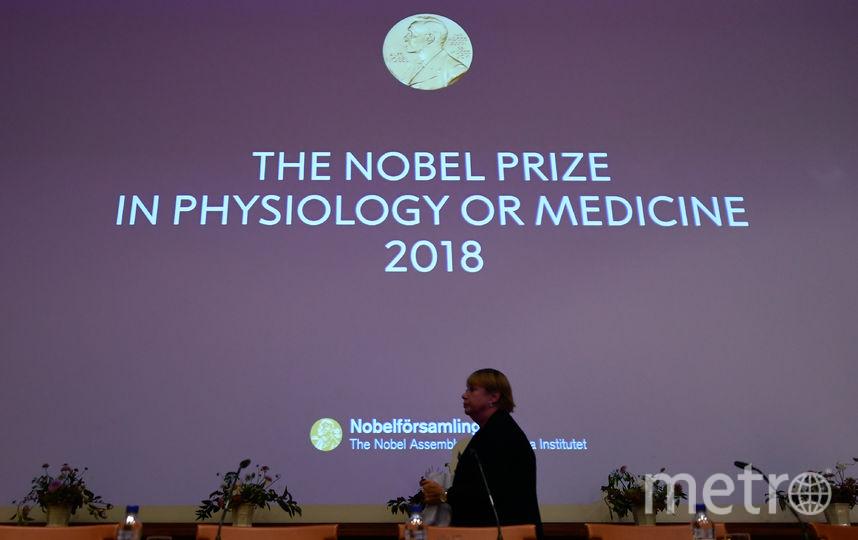 Присуждение Нобелевской премии по физиологии и медицине. Фото AFP