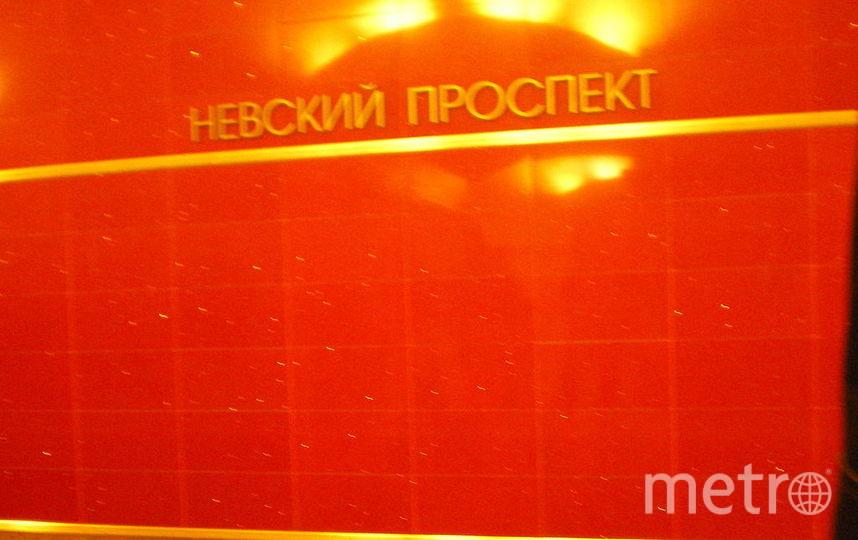 """Эскалаторный выход на Михайловскую улицу будет закрыт на ремонт. Фото https://ru.wikipedia.org, """"Metro"""""""