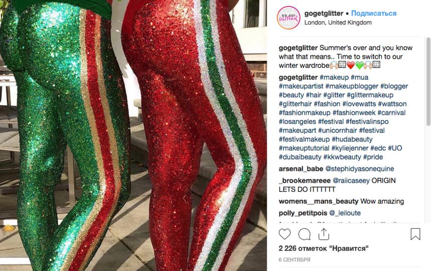 Instagram выбирает блестки вместо одежды: Сияющие фото красоток. Фото Скриншот Instagram: @gogetglitter