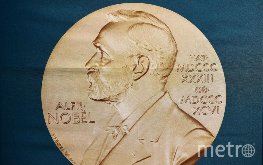 Нобелевская премия. Фото AFP