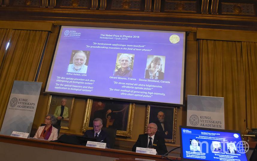 Лауреаты Нобелевской премии по физике. Фото AFP
