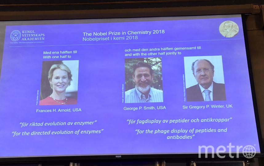Лауреаты Нобелевской премии по химии 2018 года. Фото AFP