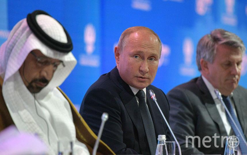 """Путин на """"Российской энергетической неделе"""". Фото AFP"""