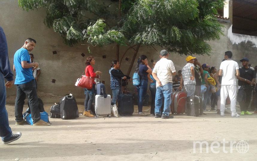 Мы побывали прямо на границе Венесуэлы, откуда люди массово уезжают в соседние страны. Фото Предоставлено организаторами