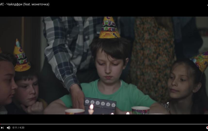 """Кадры из клипа на песню """"Чайлдфри"""". Фото Скриншот Youtube"""