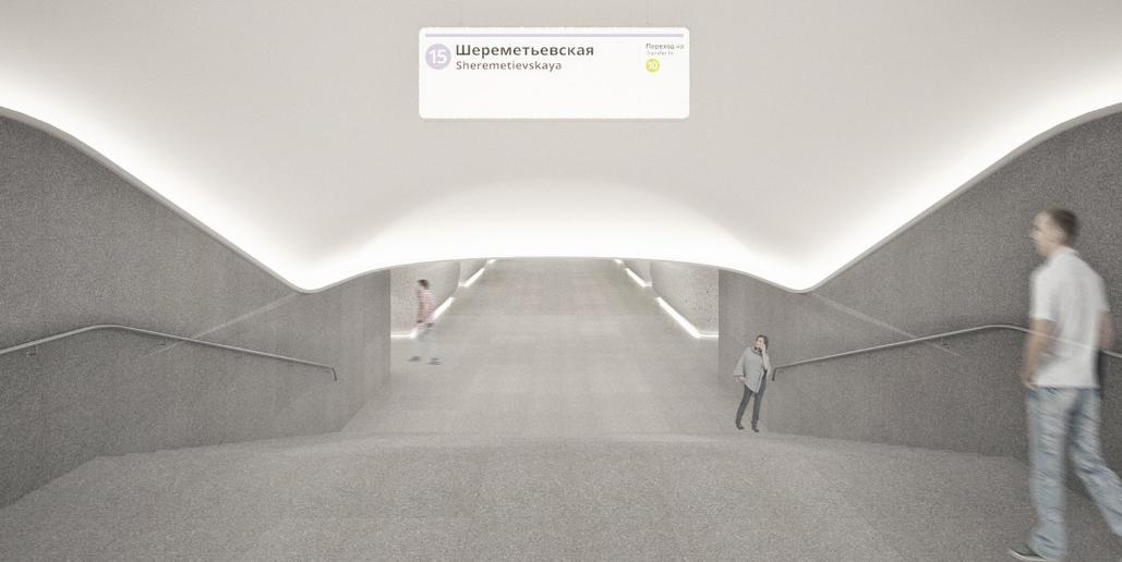 Проектное решение. Фото mos.ru