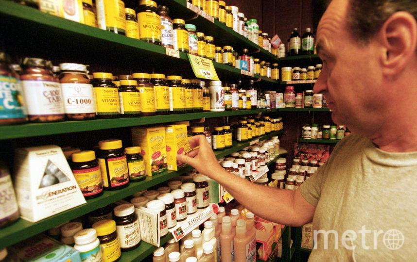 Витамины. Фото Getty