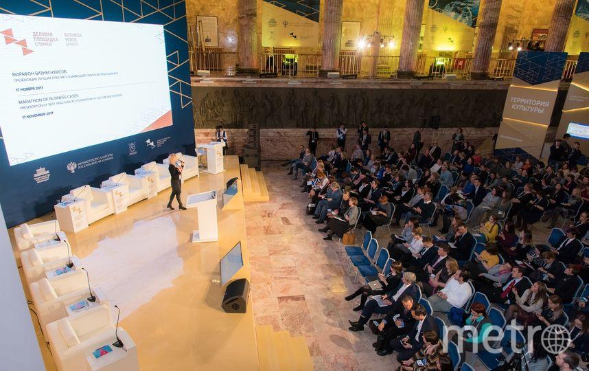 В Петербурге пройдет Международный культурный форум. Фото предоставлено организаторами.