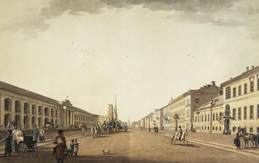 Невский проспект, 1799 год. Фото Wikipedia