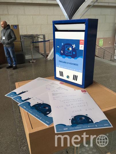 Письмо можно опустить в почтовый ящик в павильоне «Космос». Раз в месяц космонавты будут отвечать на самые интересные из них. Фото Василий Кузьмичёнок
