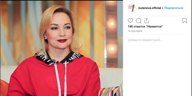 Татьяна Буланова, певица.