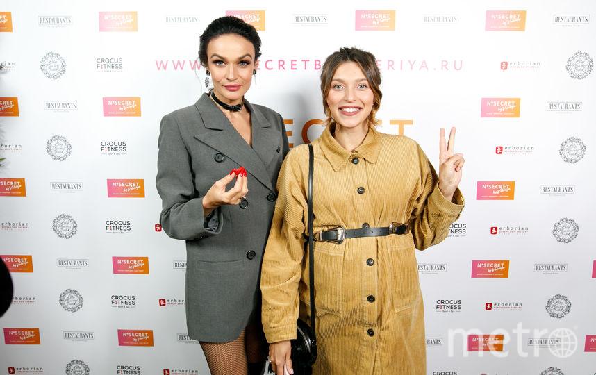 Алена Водонаева и Регина Тодоренко. Фото Предоставлено организаторами мероприятия.