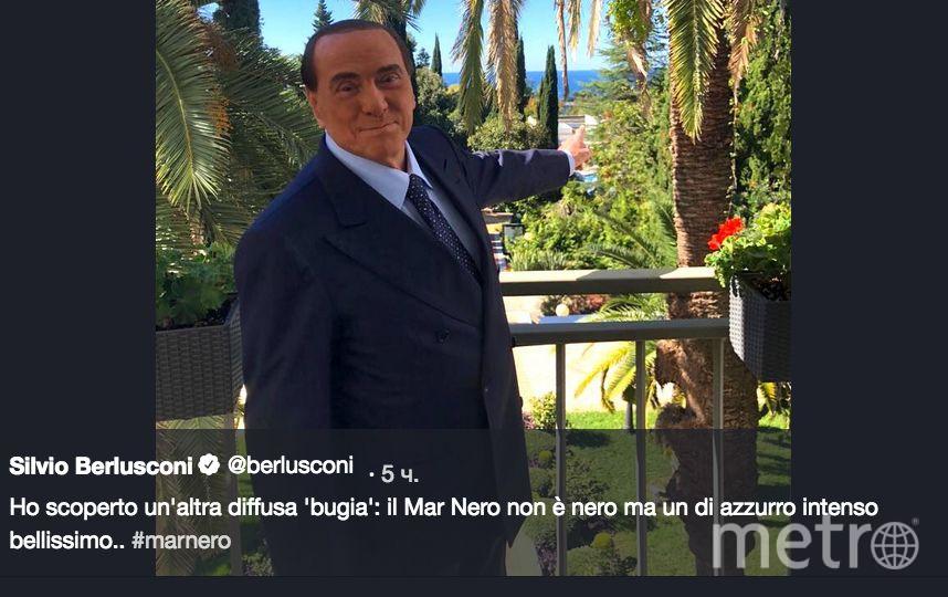 Сильвио Берлускони, фотоархив. Фото скриншот twitter.com/berlusconi
