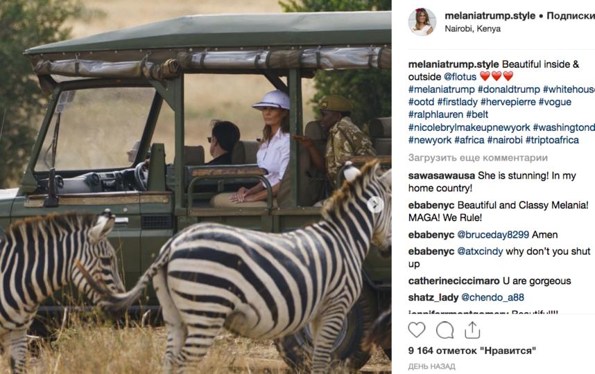 Мелания Трамп в Африке. Фото скриншот www.instagram.com/melaniatrump.style/