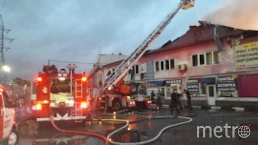Пожар на площади 450 кв метров произошёл на строительном рынке в Подмосковье. Фото ГУ МЧС России по Московской области