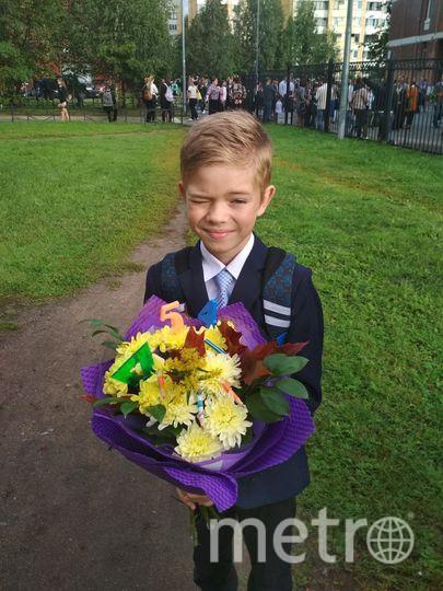 """На фотографии мой сын-Серов Дима,10 лет, идёт в 4 класс. Фото """"Metro"""""""
