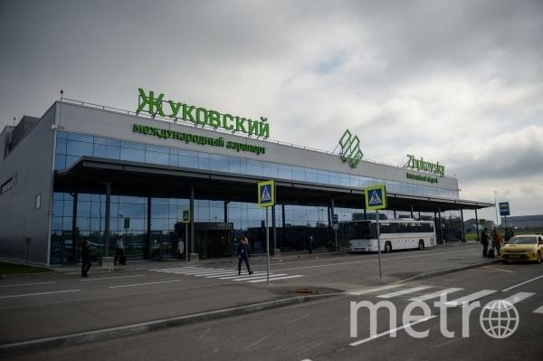 "Аэропорт ""Жуковский"". Фото РИА Новости"