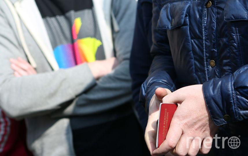 Новый паспорт будет представлять собой пластиковую карточку с электронным чипом. Фото Getty