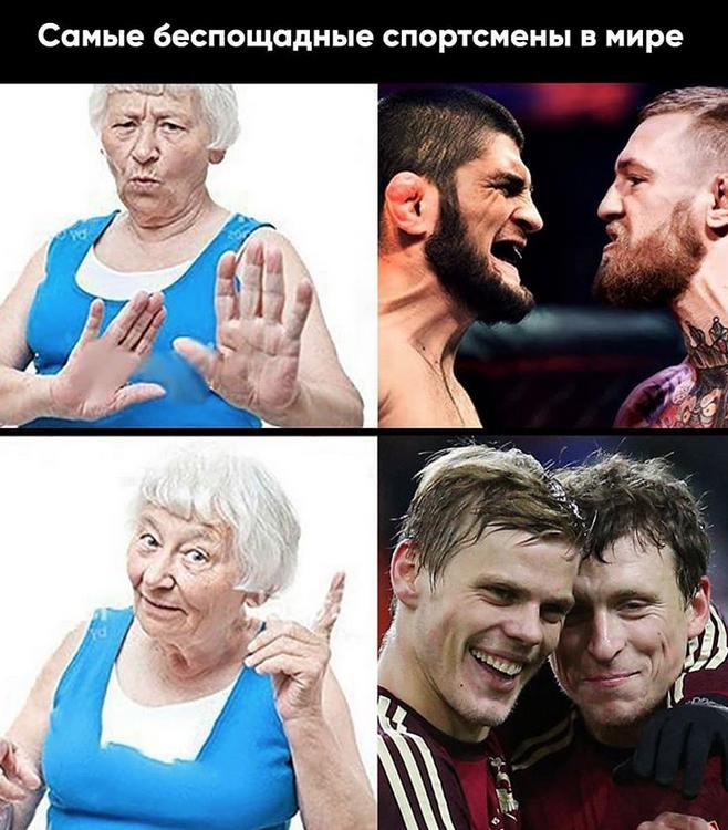 Мемы на Кокорина и Мамаева заполонили Сеть. Фото скриншот https://www.instagram.com/bingoboom/