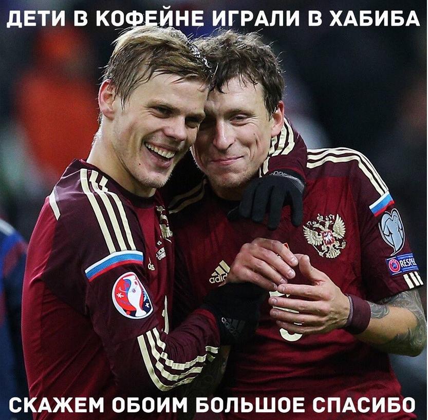 Мемы на Кокорина и Мамаева заполонили Сеть. Фото скриншот https://www.instagram.com/advokat_uzdenskiy/