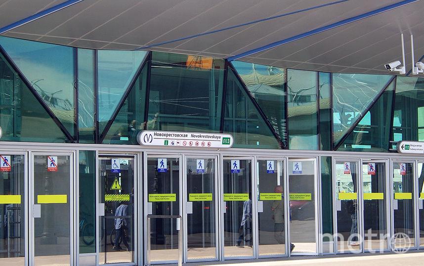 """Станция, открытая в 2018-м году. Фото """"Metro"""""""
